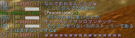 20101003_2_3.jpg