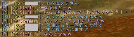 20101003_2_4.jpg