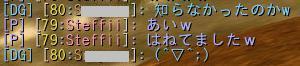 20101003_2_5.jpg