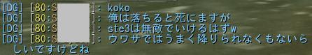 20101003_2_6.jpg