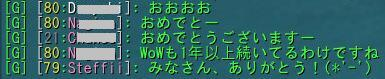 20101007_2.jpg