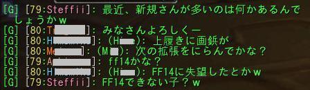 20101007_2_1.jpg