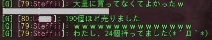 20101016_0_2.jpg
