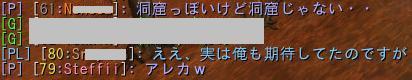 20101018_10.jpg