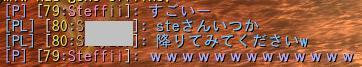 20101018_19.jpg