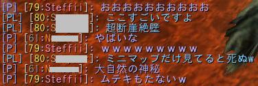 20101018_9.jpg