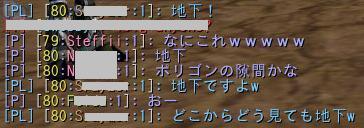 20101020_6.jpg