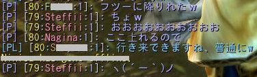 20101023_11.jpg