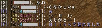 20101023_6.jpg