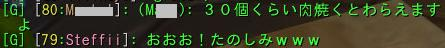 20101027_5.jpg