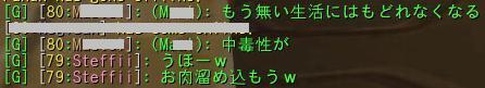 20101027_6.jpg
