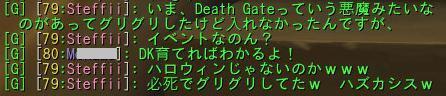 20101027_7.jpg