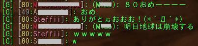 20101031_10.jpg