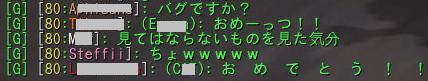 20101031_4.jpg