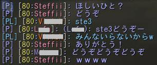 20101103_18.jpg