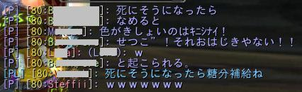 20101103_6.jpg