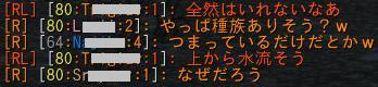 20101107_9.jpg