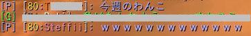 20101110_4.jpg
