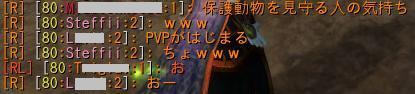 20101112_12.jpg