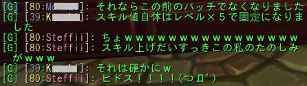20101115_3.jpg