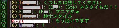 20101116_3.jpg