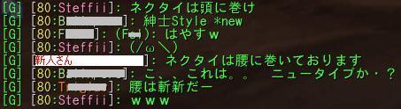 20101116_4.jpg