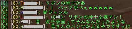 20101116_7.jpg