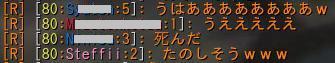 20101122_11.jpg