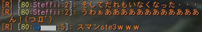 20101122_6.jpg