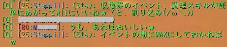 20101123_5.jpg