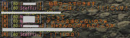 20101130_7.jpg