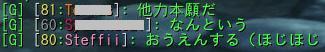 20101213_5.jpg