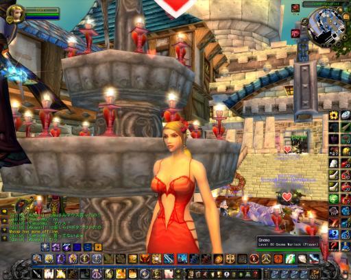 WoWScrnShot_021110_004244_convert_20100213024255.jpg