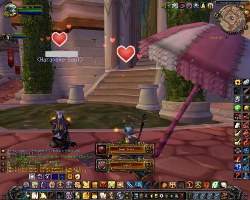 WoWScrnShot_022110_015200_convert_20100224000601new.jpg
