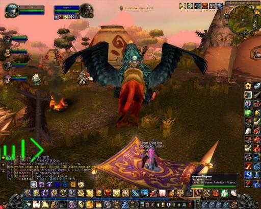 WoWScrnShot_030710_222753_convert_20100311015453.jpg