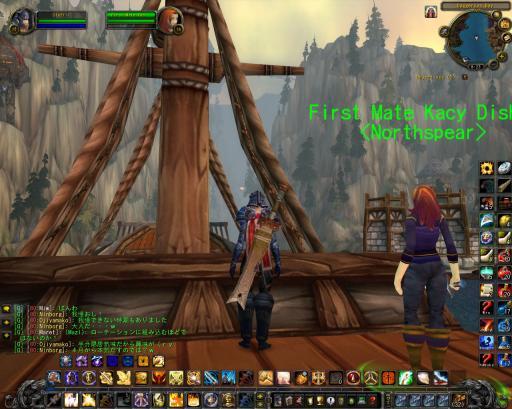 WoWScrnShot_032710_002446_convert_20100520141247.jpg