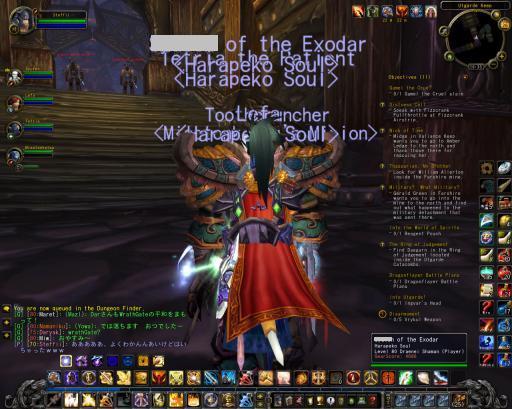 WoWScrnShot_032710_023324_convert_20100328233412.jpg