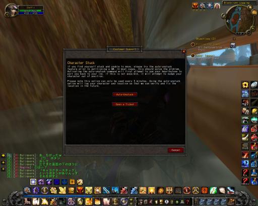 WoWScrnShot_052210_232310_convert_20100525011731.jpg