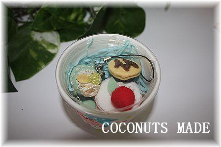 ココナッツさんから3