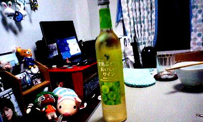 撃甘ワイン