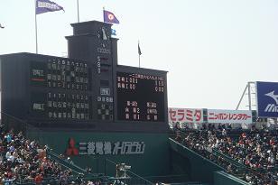 201003221.jpg