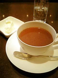 LA MAISON DU CHOCOLAT Chocolat chaud Guayaquil