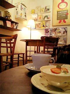 cafe UTARI 雰囲気