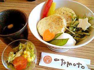 カフェ清。 豆腐ハンバーグ丼