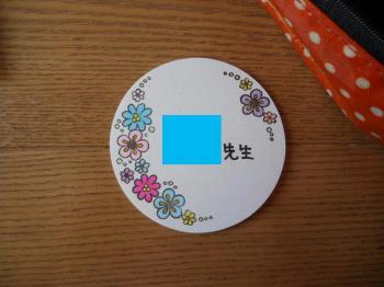 DSCN5423_convert_20130307094145.jpg