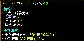 0728df.jpg