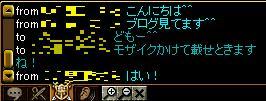 0914burogu.jpg