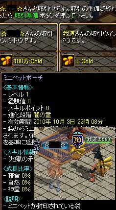 0905うきこ
