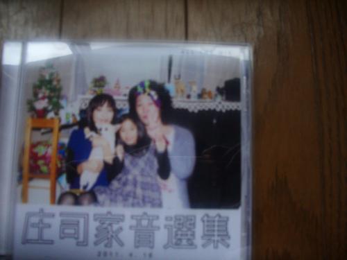 IMGP0719_convert_20110419105803.jpg