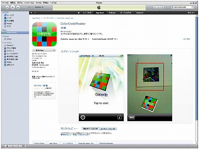s-iphone01.jpg